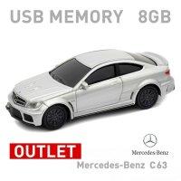 【箱ダメージアウトレット特価】Mercedes Benz C63 シルバー 8GB