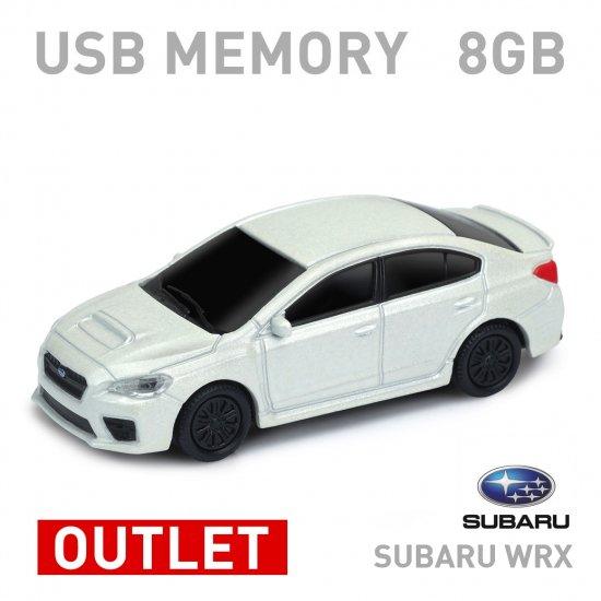 【箱ダメージアウトレット特価】SUBARU スバル WRX USBメモリー 8GB ホワイト