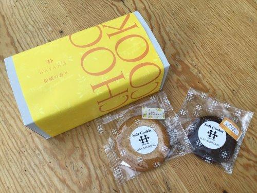 hayanomaru(ソフトクッキー)