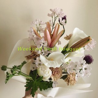 【5/30 - 31 お届け】 Weekend fresh bouquet