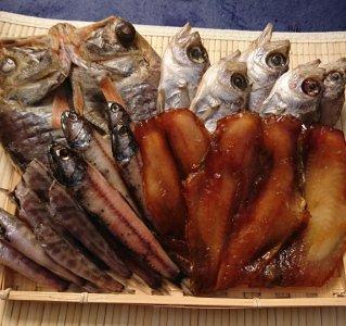 尾鷲 深海魚セット
