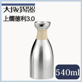 大阪錫器 上燗徳利 3.0(540ml)(10-7-2)