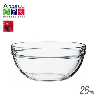 Arc(アルク) アルコロック Stackable bowl アンプボール26 4300ml (6個セット) (JD-1430)