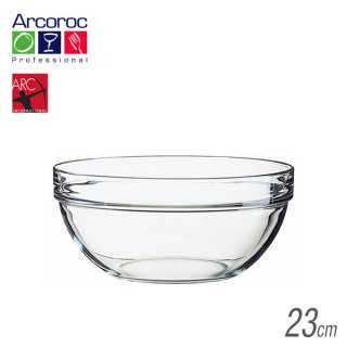 Arc(アルク) アルコロック Stackable bowl アンプ ボール23 2900ml (12個セット) (JD-1431)