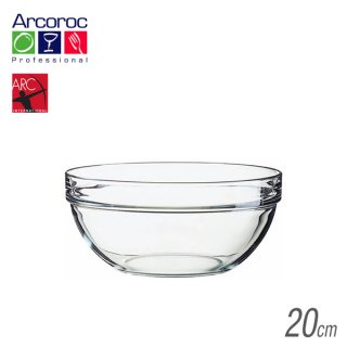 Arc(アルク) アルコロック Stackable bowl アンプボール20 1900ml (6個セット) (JD-1432)