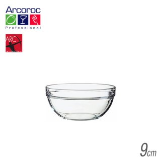 Arc(アルク) アルコロック Stackable bowl アンプ ボール9 130ml (36個セット) (JD-1435)