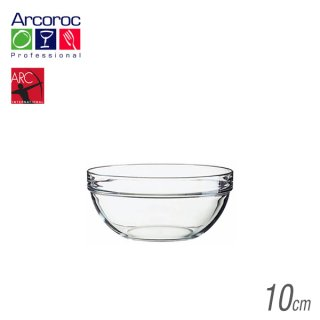 Arc(アルク) アルコロック Stackable bowl アンプ ボール10 240ml (36個セット) (JD-1436)