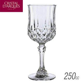 Arc(アルク) クリスタルダルク ロンシャン 250ワイン 250ml (6個セット) (AC-2970)