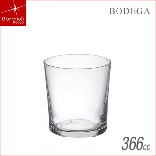 Bormioli Rocco(ボルミオリ・ロッコ) ボデガ370 366ml (12個セット) (BO-1913)