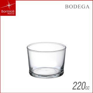 Bormioli Rocco(ボルミオリ・ロッコ) ボデガ200 220ml (12個セット) (BO-1917)