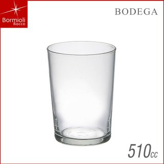Bormioli Rocco(ボルミオリ・ロッコ) ボデガ500 510ml (12個セット) (BO-2054)