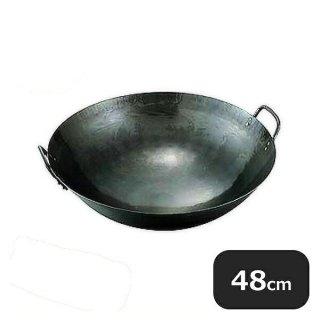 鉄打出両手中華鍋 48cm (001007)