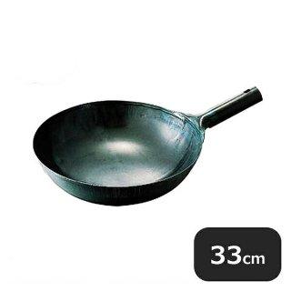 プレス鉄片手中華鍋 33cm (001050)