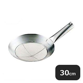 18-8アミ式ザーレン 30cm (001093)