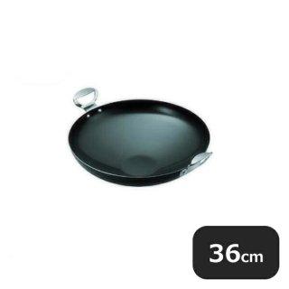 KO 鉄中華鍋 36cm (001203)