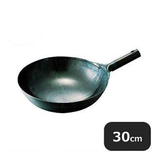 軽量鉄北京鍋 30cm (001220)