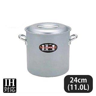 業務用マイスター IH寸胴鍋 24cm(11.0L) (007133)