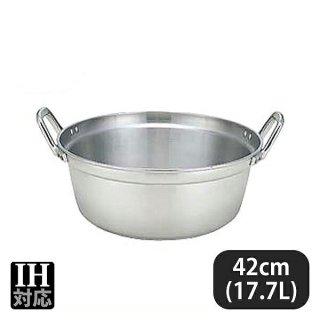 業務用マイスター IH料理鍋 42cm(17.7L) (007174)