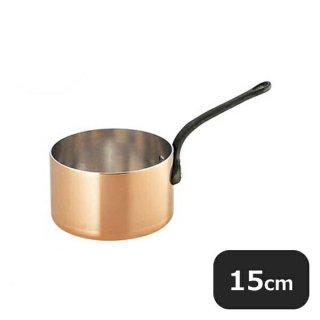 銅極厚深型片手鍋 鉄柄15cm (1.5L) (009001)