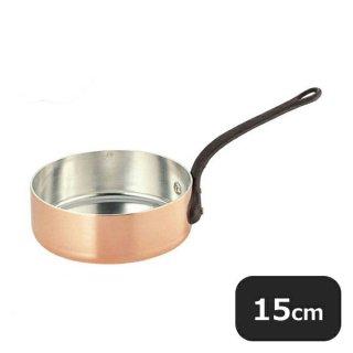 銅極厚浅型片手鍋 鉄柄15cm (1.0L) (009013)
