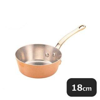 銅極厚テーパー鍋 真鍮柄18cm (1.4L) (009028)