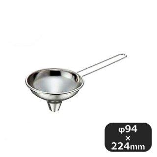 18-8STハンドル付ロート 9cm (052146)