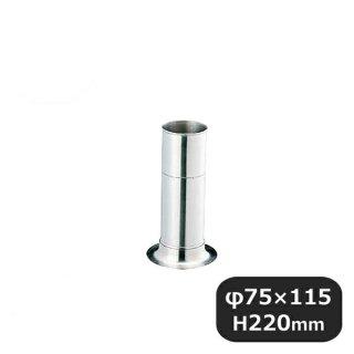 18-8菜箸スタンド(魚串立) 中 (110069)