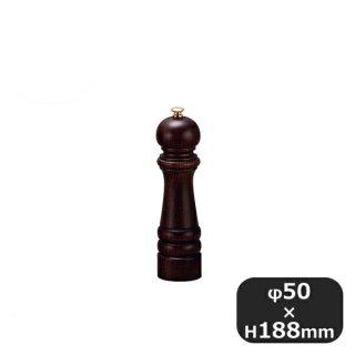 IKEDA ケヤキ材 ウォールナット仕上げ ペパーミル #7101 (193047)