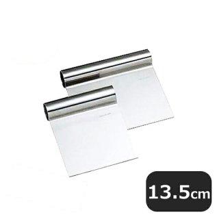 18-0スケッパー 13.5cm (334024)