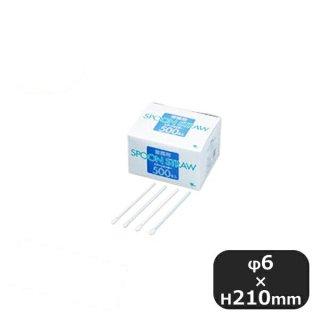 業務用スプーンストロー ST-011 500本入バラ 6箱セット (379113-6P)