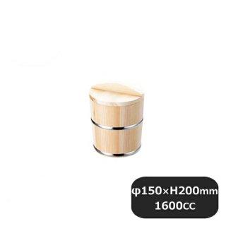 豆腐おけ ST巻 大(435015)