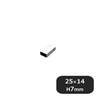 18-8 リサイクル箸専用止め具 サテン仕上 10個セット(454122)