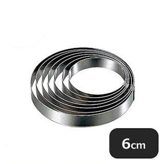 18-0目玉リング 6cm (060043)