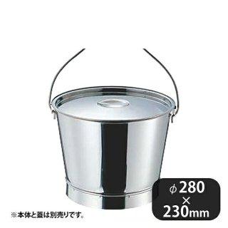 18-8溶接バケツ 10L (092013)