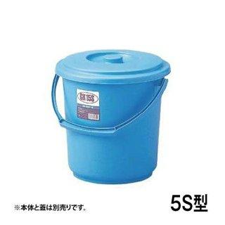 GK バケツ 5S型 蓋 (092224)