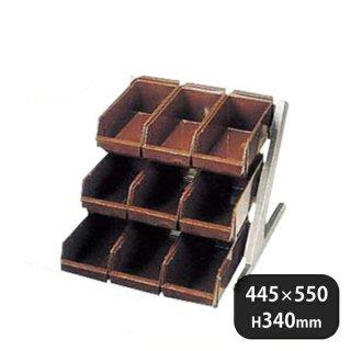 DXオーガナイザー 3段3列 ブラウン (094031)