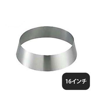 SW 18-8丸皿用皿枠 16インチ (209127)