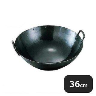 鉄打出四川鍋 36cm (001018)