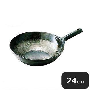 鉄打出片手中華鍋 24cm (001033)
