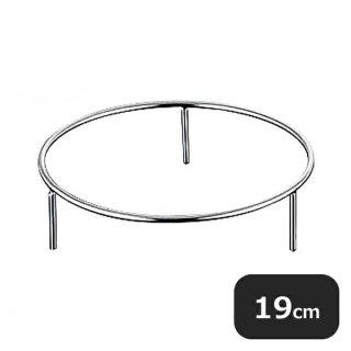 ST リング式 シャーレン置 (001135)