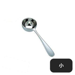 コーヒーメジャースプーン 小 (063058)