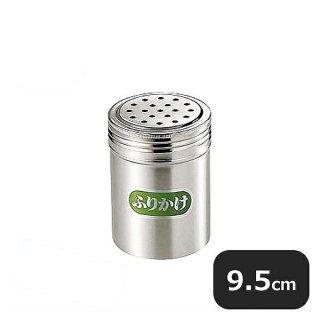 18-8調味料缶 大 F缶(ふりかけ) (068017)