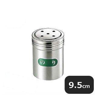 18-8調味料缶 大 N缶(のり) (068020)