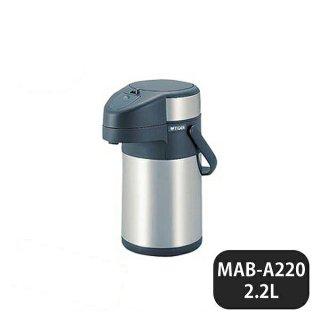 タイガー ステンレスエアーポット(サハラビッグ) MAB-A220(2.2L) (123150)