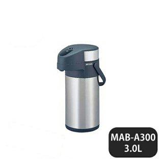 タイガー ステンレスエアーポット(サハラビッグ) MAB-A300(3.0L) (123151)