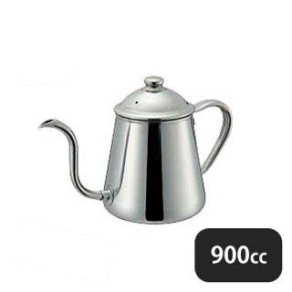 18-8 コーヒードリップポット 900cc(159010)