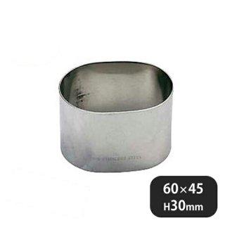 18-8小判セルクル 60×45×H30mm (331067)