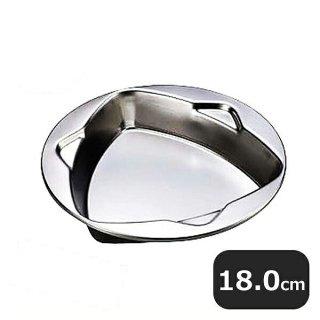 抗菌ST製 トライアングルトライ 浅型 18cm(387050)