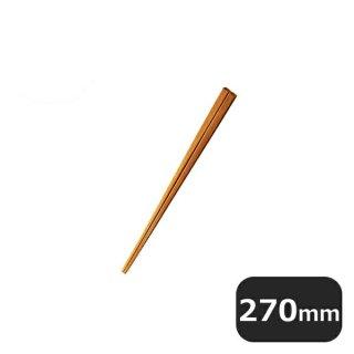 竹製箸 大 10膳セット(454005)