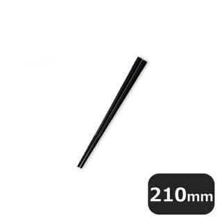 ぐる麺箸 21cm 黒 PM-358 10膳セット(454190)